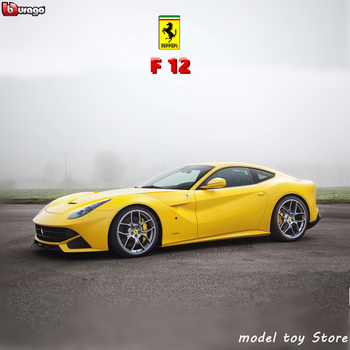 Bburago 1:24 Ferrari F12 collection manufacturer authorized simulation alloy car model crafts decoration collection toy tools maisto 1 24 ford raptor manufacturer authorized simulation alloy car model crafts decoration collection toy tools