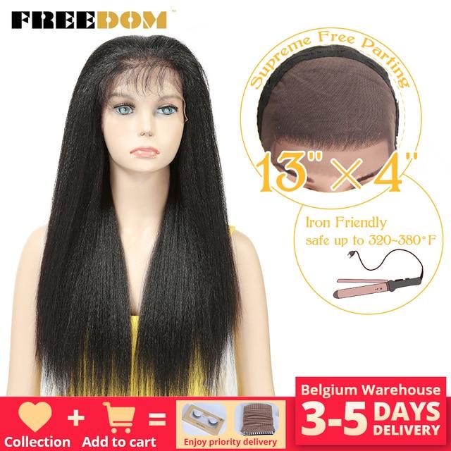 Парик Синтетический на сетке спереди для чернокожих женщин Yaki, прямой длинный парик 26 дюймов, парик на сетке, Детские волосы из термостойкого волокна