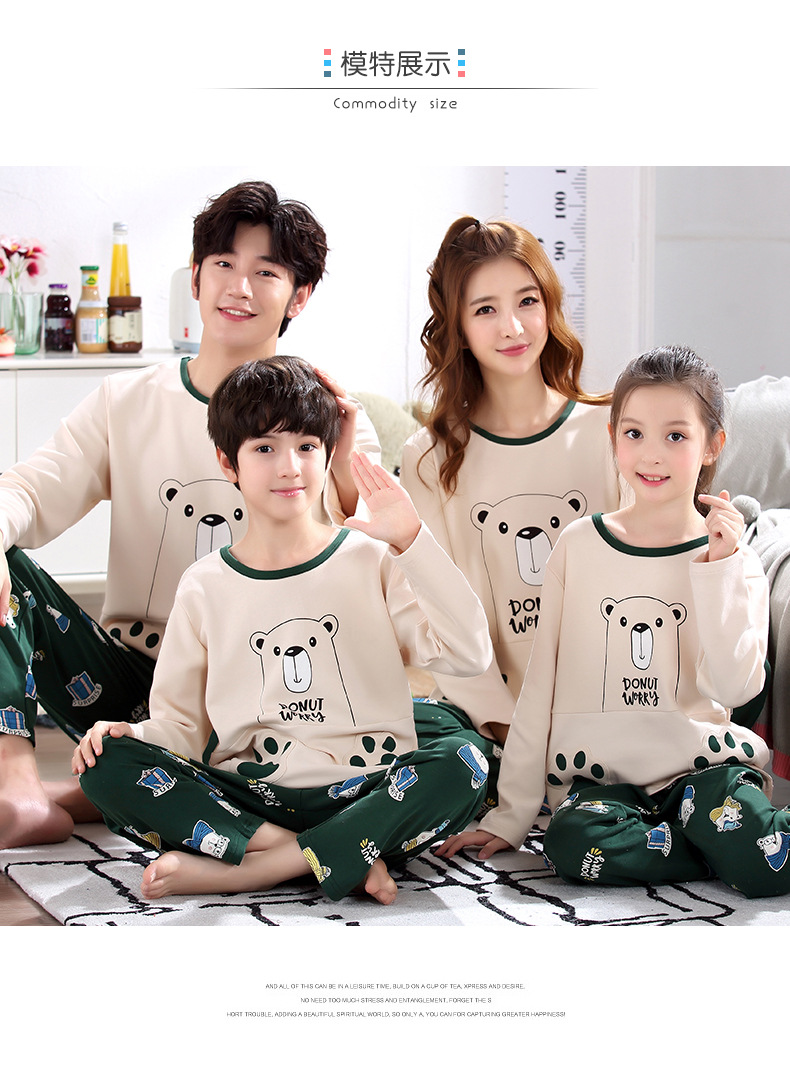 Hb906c211d1184d25963e8a11028496ee3 - Parent Child Kids Outfits Family Matching dad Mommy and Me Baby Pajamas Sets Sweaters Mother and Daughter Clothes Madre E Hija