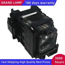 متوافق مصباح ضوئي NP06LP ل NEC NP1150/NP1200/NP1250/NP3250W/NP2250/NP3150/NP3151W/NP3200/NP3250 مع الإسكان الكبير