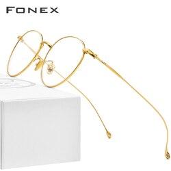 Мужские очки FONEX из чистого титана, винтажные круглые очки для близорукости, оптические очки по рецепту, брендовая дизайнерская оправа для о...