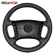 цена на WCaRFun Hand-Stitched Black Artificial Leather Car Steering Wheel Cover for BMW E46 318i 325i E39 E53 X5 Car Styling