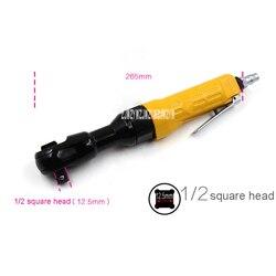 WK-10106K промышленный Класс пневматический инструмент ключ, дюймовый стандарт 1/2 дюймов ключ с храповым механизмом 160 об/мин Мини Пневматическ...
