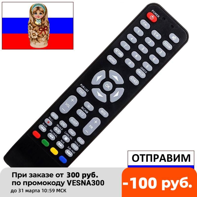Пульт для Skyworth 32E2, 32W4, 40E2, 40E2A, 43E2, 43E2B, 24F1000, 32F1000 для телевизора