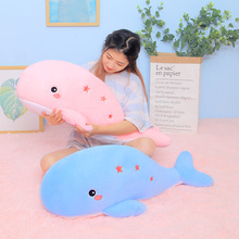 New Style Cute Soft Whale Plush Toys High-quality dolphin fish pillow Cushion Stuffed Lovely Kids Toys Children Birthday Gifts