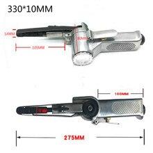 330*10mm Air pressure sanding belt grinder sander polishing machine woodworking machinery polisher