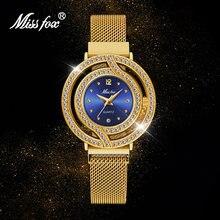 Missfox золото часы для мужчин и женщин; Повседневные модельные