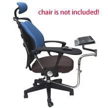 OK010 מלא תנועה כיסא פיר מהדק מקלדת תמיכה + כיסא זרוע מהדק מרפק תמיכת פרק כף היד משטח עכבר שאר זרוע משרד & משחק