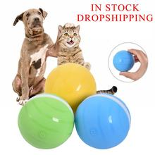 Безопасный Водонепроницаемый мяч для прыжков домашних животных, USB, Электрический светодиодный шар для катания на роликах, забавная игрушка, домашние игрушки для собак и кошек
