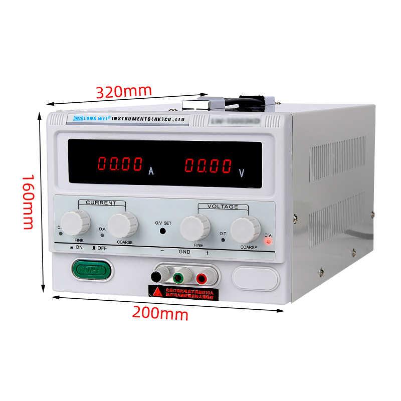 Longwei 110V 5A プログラマブルラボ電源スイッチング電圧安定化高精度 Dc 調整可能な電源 220V