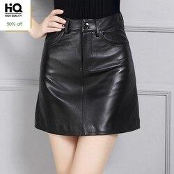 Winter Sheepskin High Waist Black Leather Skirts Womens Top Quality Pocket Zipper Fly Wrap Short Skirt Female Elegant A-line