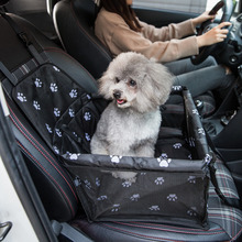 Get more info on the Hipidog Pet Carrier Bag Pet Car Seat Cover Perfect For Small Puppy Car Seat