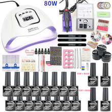 16pcs Nail Gel Polish Set Kit 80W UV LED Lamp Manicure Art Salon For Tools WIth Drill Machine