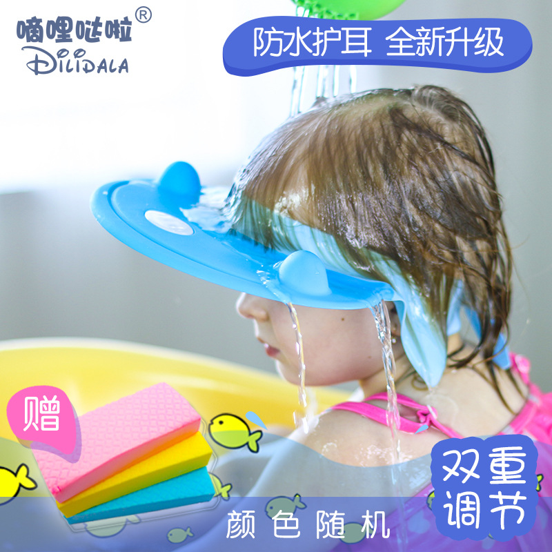 Infant Shower Cap Shampoo Children Earmuff-Sit Lie Large Size Baby Bath Water Retaining Cap Big Kid Waterproof Cap Adult