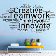 Creative Teamwork innovate quote Vinyl Wall Decal  process Office wall sticker development decor HJ492