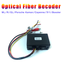 Wejście Audio dla benz W164 W251 skrzynka światłowodowa aux w światłowodzie ML GL R SLK do dekodera cayenne boxster wzmacniacz kajmanowy BOSE