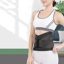 Creative Magnetic Self-heating Waist Brace Support High Quality Steel Bone Bar Waist Belt Practical Back Support Therapy Belt недорого