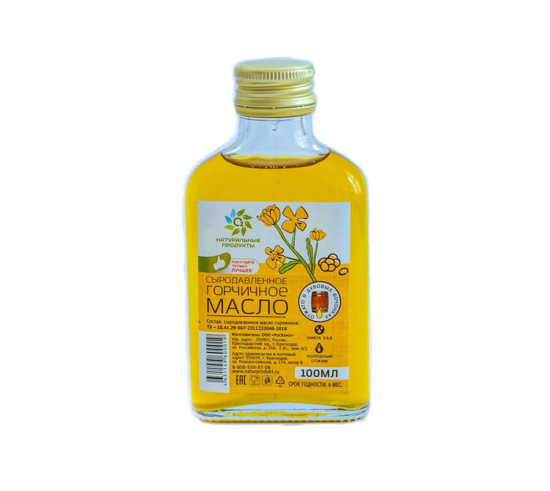 Горчичное масло Сыродавленное 100 мл