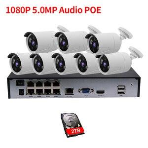 Image 2 - Kit POE de 5MP, H.265 CCTV, seguridad de hasta 8 canales, NVR, exterior, cámara IP impermeable, Audio, sistema de vídeo de alarma de vigilancia P2P