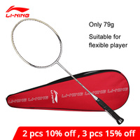 Li Ning WINDSTORM 700 Badminton Single Racket Carbon Fiber Defensive Light LiNing li ning Rackets AYPJ022 ZYF300