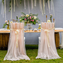2pcs Romantic Wedding Decorations Chair cover Yarn Tulle Roll Rustic Party Supplies Birthday