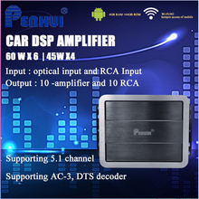 10 channel optical car dsp amplifier 60W X6 for bass and middle 25W X4 for high piping