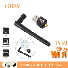 High Quality WIFI Adapter 150Mbps USB 2.0 WiFi Wireless Network Card WIFI Wireless Adapter Wireless USB WIFI Adapter Receiver