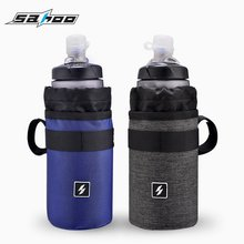 300D Nylon Insulation Cycling Kettle Bottle Holder Poush 750 mL Bicycle Front Handlebar Hanging Water Bag Dropshipping