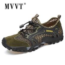 ฤดูร้อนBreathableผู้ชายรองเท้าปีนเขารองเท้าหนังนิ่ม + ตาข่ายรองเท้าผ้าใบกลางแจ้งสำหรับผู้ชายรองเท้าปีนเขาผู้ชายกีฬารองเท้าน้ำแห้งเร็วรองเท้า