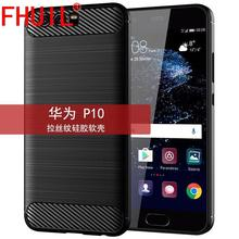 Phone Case For Huawei P10 Fashion Carbon Fiber Bumper Shockproof TPU Cases Silicone Cover Mobile