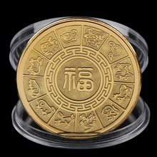 Commemorative-Coins Gold-Coin Zodiac Chinese Collection Ox for Gift 1PCS Twelve New-Year