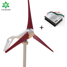 купить 2019 New 400W Wind Turbine Generator 12V Mini Small Windmill Controller blade Home gerador eolico Charge for Marine Boat по цене 11397.96 рублей