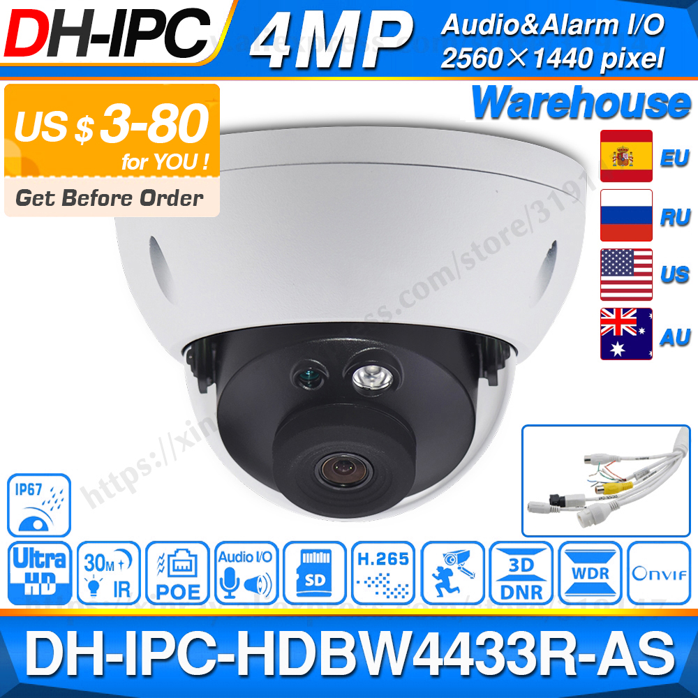 Dahua IPC-HDBW4433R-AS 4MP CCTV IP Camera Support IK10 IP67 Audio In/out &Alarm Port PoE Camera IR 30m WDR Security