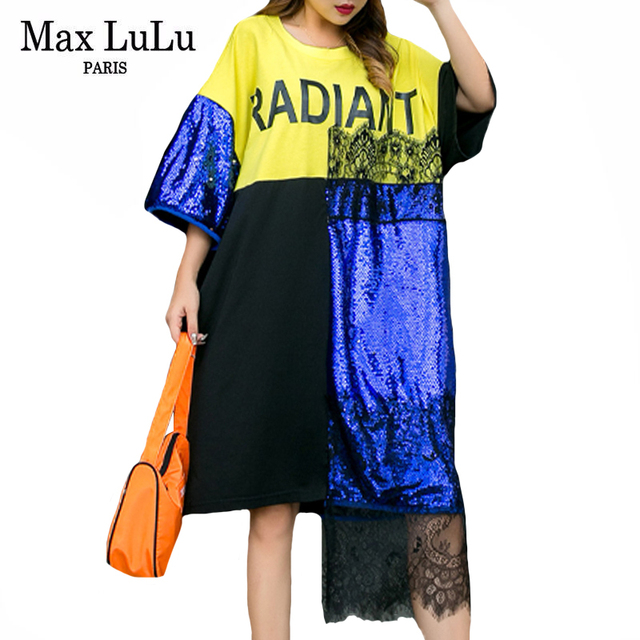 Max Lulu Official Store Amazing Prodcuts With Exclusive Discounts On Aliexpress