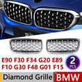 2 шт. решетка алмаза гоночные решетки для BMW E90 F30 F10 G30 G11 X1 F48 X3 G01 X5 E70 F15 X6 E71 F16 Z4 E89 3 5 7 серия отделка Гриль