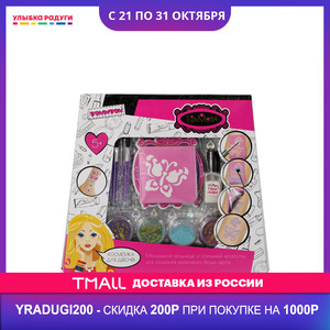 Beauty & Fashion Toys Bondibon 3112687 Улыбка радуги ulybka radugi r-ulybka smile rainbow косметика Toys Hobbies Pretend Play baby cosmetics