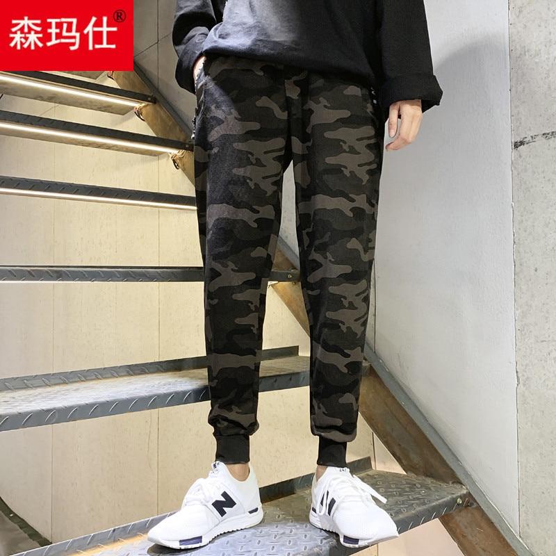 MEN'S Casual Pants Men's Trousers Camouflage Pants MEN'S Ninth Pants Slim Fit Pants Korean-style Trend Ankle Banded Pants Popula