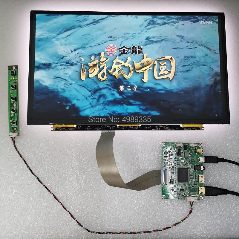 13.3-inch Display Module 2K LCD Screen 2560x1440 Display Module Kit IPS LCD Screen