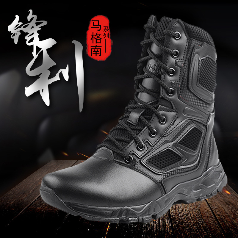 New Style Black High-top Cowhide Magnum Red Spider Combat Boots 511 Outdoor Tactical Boots