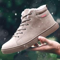 Upuper super quente sapatos masculinos botas de neve de inverno botas de alta qualidade moda tênis de inverno sapatos masculinos casuais com pele