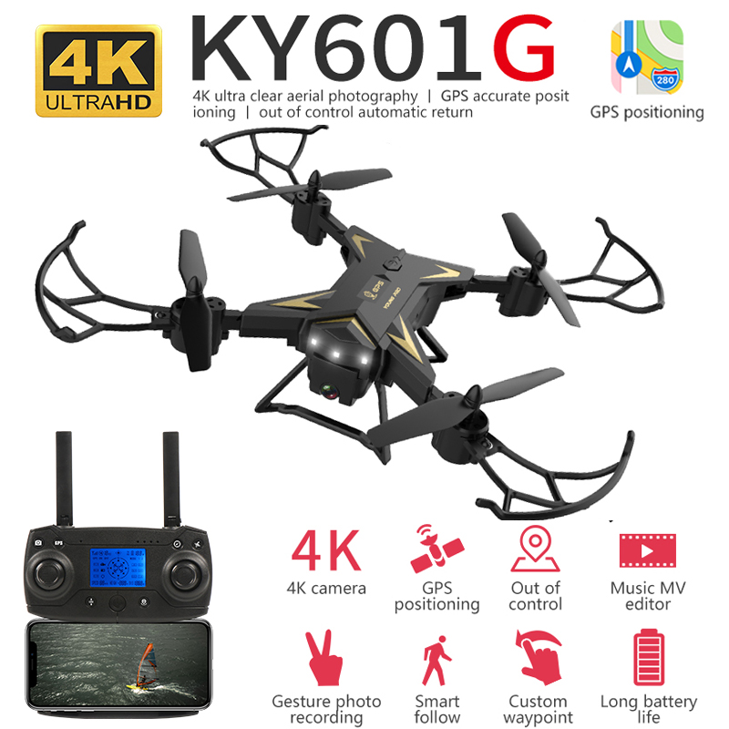 KY601G Professional Foldable Drone with Camera 4K HD 5G WiFi GPS FPV Wide Angle 2KM Meters RC Quadcopter Helicopter Toy SG900S
