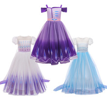 Girls Dresses Rapunzel Children Ball Gown Ice Snow 2 Princess Cosplay Halloween Costumes Girl Birthday Party Short Sleeve Dress