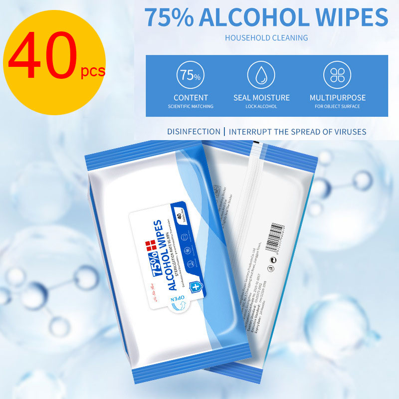 40pcs Wet Wipes Isopropyl Alcohol 75% Makeup Sterile Wipes Mobile Phone Cleaning Wet Tissue