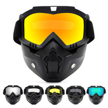 Men Women's Ski Snowboard Mask Snowmobile Skiing Goggles Windproof Motocross UV Protection Motorcycle Glasses with Mouth Filter