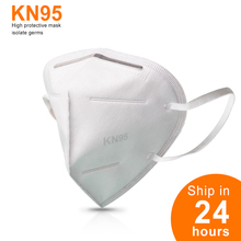20pcs KN95 Face Mask Anti Dust Bacterial N95 Mask 4-Layer PM2.5 Dustproof Protective 95% Filtration KN95 Mouth Muffle Cover