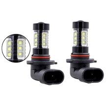 2pcs car LED fog light H10 9145 super bright 2835-16SMD white light Bulbs 6000K 80W 2pcs light bulbs car led fog light h10 9145 super bright 2835 16smd white 6000k 80w