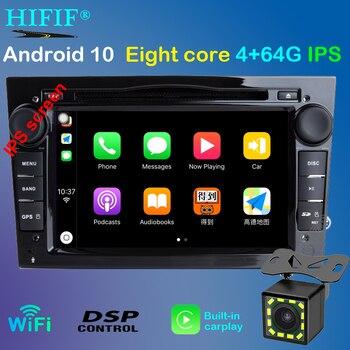 DSP Car Multimedia Player GPS Android 10 2 Din DVD Automotivo For OPEL/ASTRA/Zafira/Combo/Corsa/Antara/Vivaro Radio FM DSP DVR