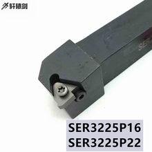 1pc ser sel 3225p16 3225p22 torno rosqueado ferramenta de corte inaerts para 16er 16ir 22er 22ir