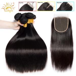 Image 1 - ストレートヘア閉鎖ペルー髪織りバンドル閉鎖日光人間の髪のバンドル非レミー毛延長