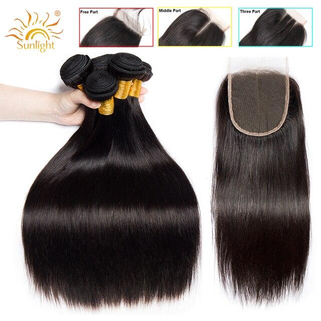ストレートヘア閉鎖ペルー髪織りバンドル閉鎖日光人間の髪のバンドル非レミー毛延長